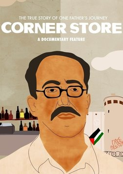 Corner Store - Immigration and Family