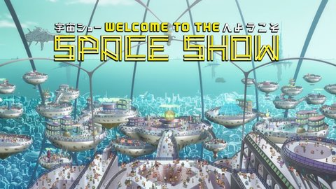 Welcome to the Space Show - Uchû shô e yôkoso