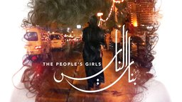 The People's Girls  - Understanding and Combating Sexual Harrasment in Egypt